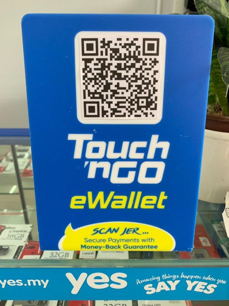 touch and go qr code
